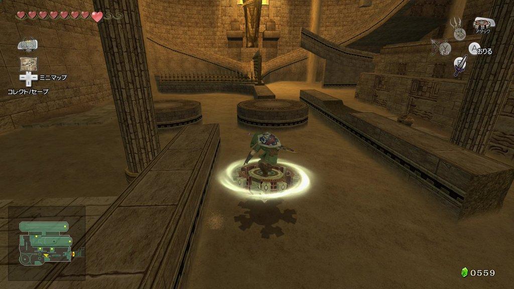 Twilight Princess Hd Screenshots Zelda S Palace